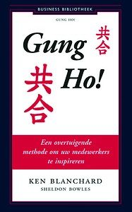 gungho book cover